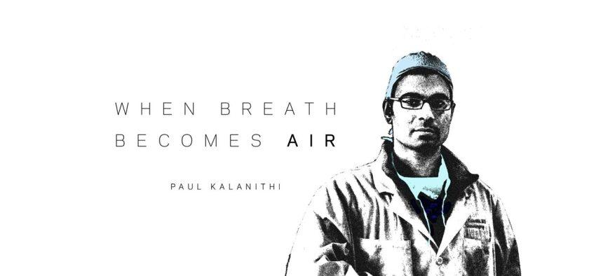 when-breath-becomes-air_2017_article-hero_1200x564_v1-1200x564.jpg